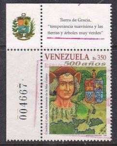 Venezuela #1594a F-VF Used Christopher Columbus