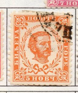 Montenegro 1874-96 Early Issue Fine Used 5n. 182230