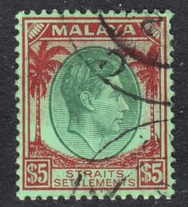 Malaya Straits Settlements Scott 252  VF postally used.