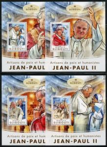 DJIBOUTI  2017 HUMANITARIAN POPE JOHN PAUL II  SET OF FOUR SOUVENIR SHEETS MINT