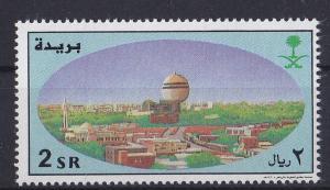 SAUDI ARABIA 2000  BURAYDAH CITY    SINGLE STAMP  MINT NEVER HINGED SD 722