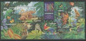AUSTRALIA SGMS1484 1994 AUSTRALIAN ZOOS O/P MELBOURNE MNH