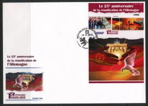 TOGO  2015 25th ANNIVERSARY OF  UNIFICATION OF GERMANY SHEET FIRST DAY COVER
