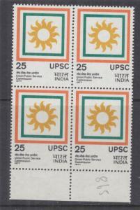 INDIA, 1977 Union Public Service Commission 25p., marginal block of 4, mnh.