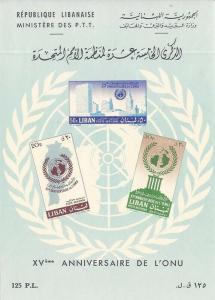 Lebanon - 1961 UN Anniversary - Sheet of 3 Imperf Stamps #C308a