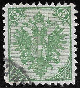 Bosnia and Herzegovina # 5 Used