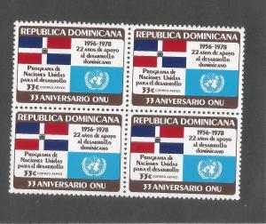DOMINICAN REPUBLIC C283 MNH BLOCK OF 4 [D5]-2