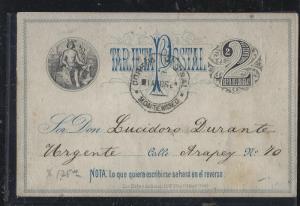 URUGUAY (P0105B)  1905  2C PSC LOCAL USEAGE