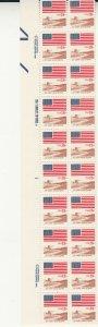 UNITED STATES 1890 MNH 2019 SCOTT SPECIALIZED CATALOGUE VALUE $10.00