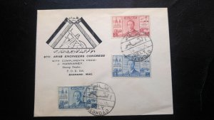 """VERY RARE IRAQ FAISAL II ERA """"ONLY 7 KNOWN"""" PRIVATE 1ST DAY COVER FDC """"ARAB ENGI"""
