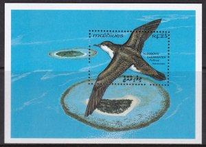 Maldive Islands, Fauna, Birds / MNH / 1993