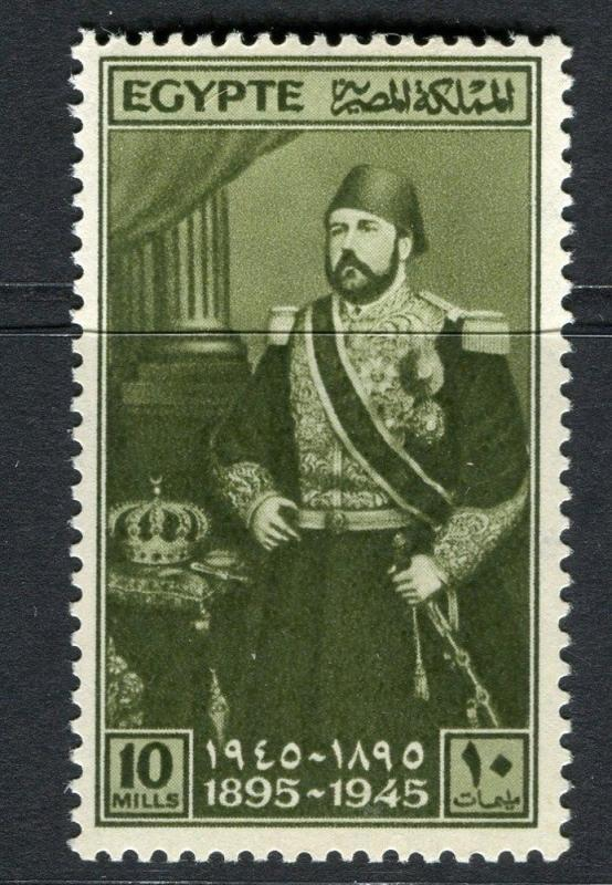 EGYPT;  1945 Ishmail Pasha issue fine Mint hinged 10m. value SP-301534