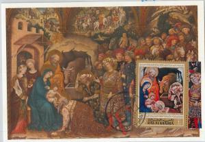62854 -  RAS AL KHAIMA - POSTAL HISTORY: MAXIMUM CARD 1971 - ART: DA FABRIANO
