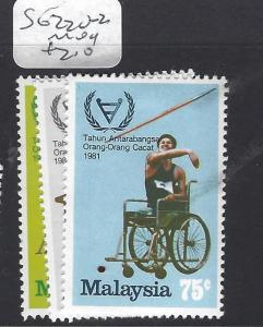 MALAYSIA   (PP0901B)  SG 220-2     M0G