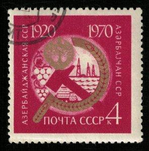 1970, Azerbaijan SSR, 40 kop, rare (T-9720)
