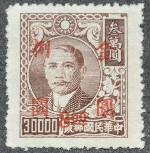DYNAMITE Stamps: China Scott #871 - UNUSED