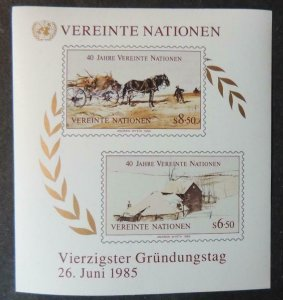 United Nations Vienna 1985 UN farming agriculture horses mnh