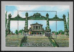 Viet Nam #2067 MNH S/Sheet - Hue Palace Gateway