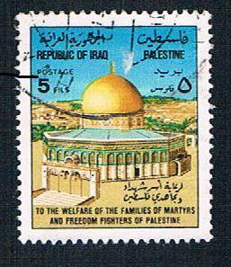 Iraq RA23 Used Dome of the Rock (BP7925)