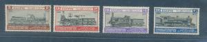 EGYPT- 1933 International Railway Congress, Cairo SC# 168 - 171 MNH