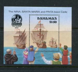 Bahamas #692 MNH - Make Me A Reasonable Offer!