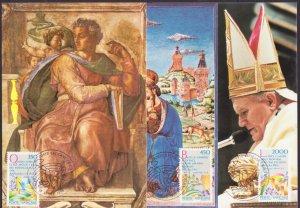 VATICAN POPE JOHN PAUL II 1986 INTERNATIONAL YEAR OF PEACE 5 MAXICARD S R18076