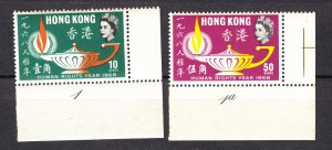 J27772 1968 hong kong set mnh #247-8 human rights