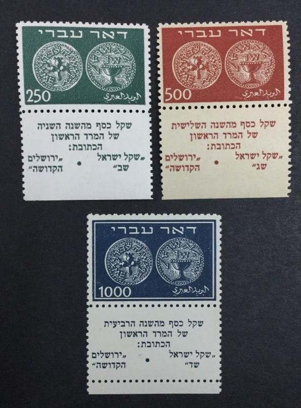 MOMEN: ISRAEL #7-9 FULL TABS GENUINE MINT OG NH CAT. $5,250