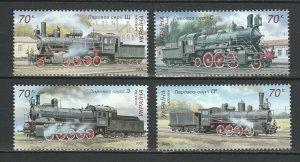 Ukraine 2005 Trains Locomotives / Railroads 4 MNH stamps