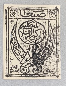 Yemen rare 1926 5b first issue, used. Scott #3, CV $60.00. Mi #3 CV €80.00