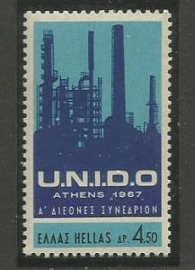 Greece   #904  MNH  (1967)  c.v. $0.40
