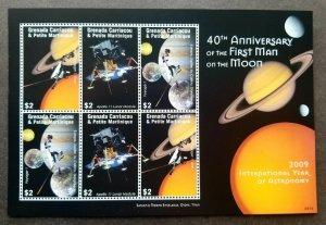 Grenada 40th Anniv 1st Man Moon 2009 Solar System Astronomy Space (ms) MNH *rare