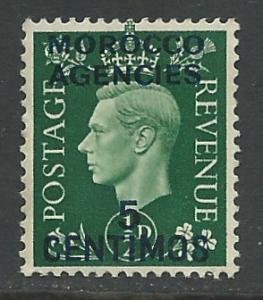 Great Britain - Morocco # 83 George V!   (1)  VF VLH