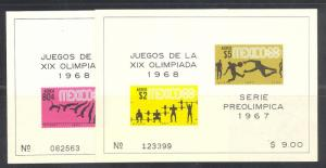 Mexico C331a 1967 Olympics Mint VF NH