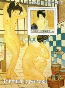 Sao Tome & Principe 2004 JAPANESE Nudes Paintings s/s Perforated Mint (NH)
