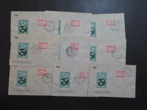 Indonesia SC# 480 FDCs Set of 10 - ALL Different Town Cancels - Z9219