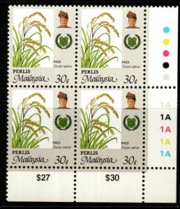 MALAYA PERLIS SG79 1986 30c AGRICULTURAL PRODUCTS BLOCK OF 4 MNH