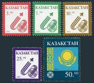 Kazakhstan  22-26,MNH.Michel 18-22. Space ship & yurtNational flag,1993.