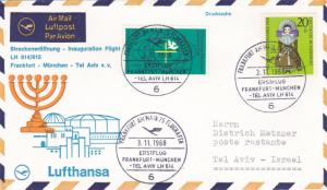 West Germany 1968 Lufthansa First Flight Frankfurt-Munich-Tel Aviv Cover VGC