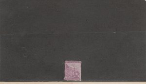 CAPE OF GOOD HOPE 49 MNH 2014 SCOTT CATALOGUE VALUE $22.00
