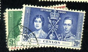 CEYLON 275-7 USED FVF Cat $11