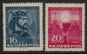 Hungary B92-3*  CV $6.00