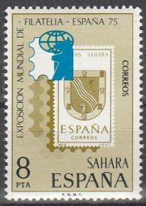 Spanish Sahara #235 MNH F-VF  (V4306)