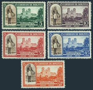 Bolivia 297-301,MNH.Michel 362-366. General Jose Bollivian,Cathedral of Trinidad
