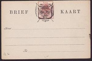 ORANGE FREE STATE ½d on postcard opted Arms, unused.........................7584