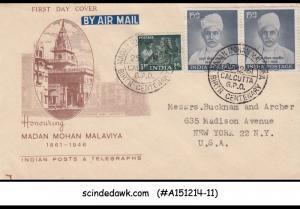 INDIA - 1961 MADAN MOHAN MALAYIYA / FAMOUS INDIA - FDC