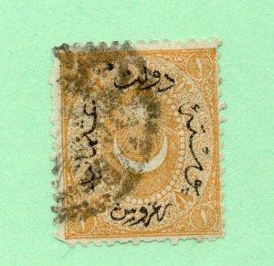 Turkey - Sc# 40 Used/ Isflia # 89   -   Lot 0320123