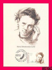 KYRGYZSTAN 2017 Famous People Scientist Maria Sklodowska-Curie Maxicard Card