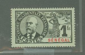 Senegal 70 Mint VF HR