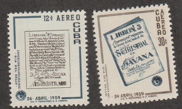 CUBA #C195-6 MINT HINGED COMPLETE